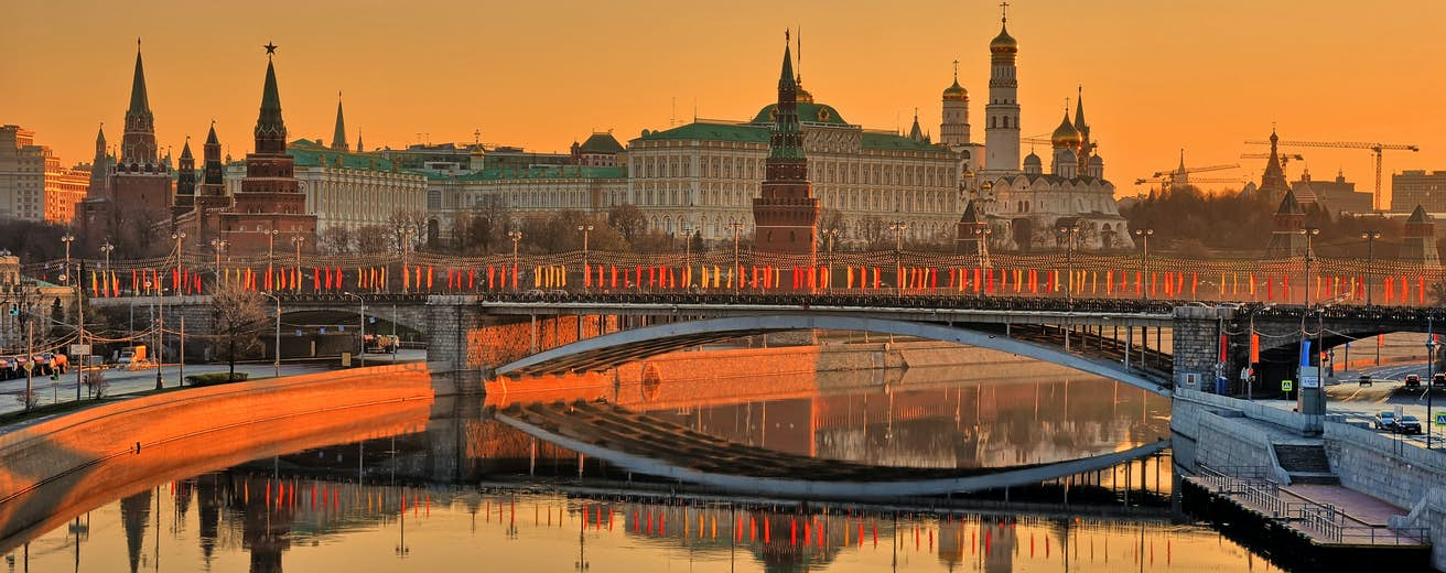 Moscow Workshop 2020